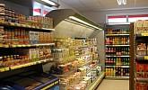 Novi market Tommy u Solinu