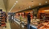 Otvoren hipermarket Tommy u Joker centru (Split)