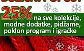 Mana božićna akcija -25%