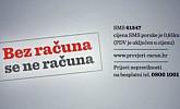 Nagradna igra Ministarstva financija i Hrvatske lutrije