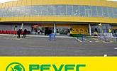 Pevec Osijek