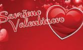 City Center nagradna igra Savršeno Valentinovo