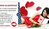 Topshop nagradna igra Valentinovo