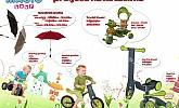 Magic Baby akcija proljeće na kotačima
