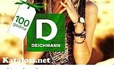 Deichmann katalog napokon ljeto