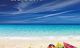 HGSpot katalog ljeto