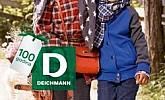 Deichmann katalog obuća jesen