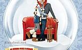 KIKA katalog Svijet božićnih ideja