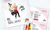 DM katalog ožujak Svijet prednosti