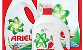 Kaufland Ariel popust 20%