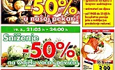 Kaufland katalog Noćni Shopping 19.3.