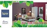 Happy Dreams katalog Apartmani