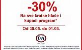 C&A popust -30% na kratke hlače i kupaći program!