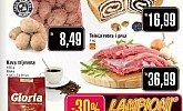 Mercator i Getro katalog do 5.11.