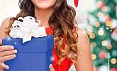 Kozmo katalog Beauty Božić