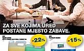 Metro katalog Ured do 25.2.