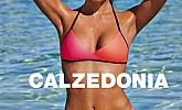Calzedonia katalog Kupaći kostimi 2015