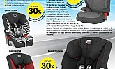 Baby center katalog Vruća ponuda svibanj 2015