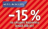 DM vikend akcija -15% na sve!