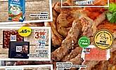Metro katalog prehrana do 29.7.