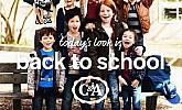 C&A katalog škola 2015
