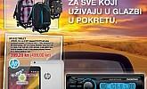 Metro katalog neprehrana do 26.8.