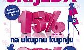 Kozmo srijeda -20% popusta na sve