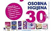 Kozmo srijeda -30% osobna higijena