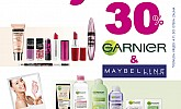 Kozmo srijeda -30% Garnier i Maybelline
