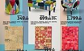 Lesnina katalog Split studeni 2015