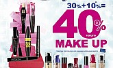 Kozmo vikend akcija -40% popusta Make up
