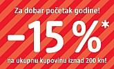 DM vikend akcija -15% popusta na sve