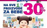 Kozmo vikend akcija -30% popusta sve za bebe