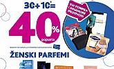 Kozmo vikend akcija -40% ženski parfemi
