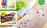Metro katalog prehrana do 9.3.