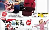 Baby Center katalog ožujak