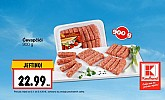 Kaufland vikend akcija do 3.4.