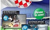 Pevec katalog Navijačka ponuda