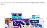 Bipa vikend akcija -30% proizvodi za intimnu njegu
