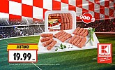 Kaufland vikend akcija do 12.6.