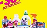 Bipa vikend akcija -30% proizvodi za čišćenje
