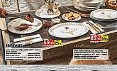 Lesnina katalog Zajednički objedi