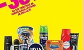 Bipa vikend akcija -30% proizvodi za mušku njegu
