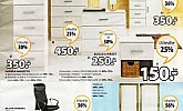 JYSK katalog Uštede do -50%