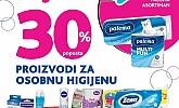 Kozmo srijeda -30% popusta proizvodi za osobnu higijenu