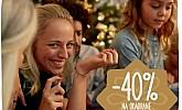 DM katalog -40% popusta na mirise
