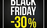 Intersport akcija Black Friday