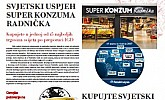 Konzum katalog Radnička siječanj 2017