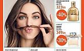 Douglas katalog Beauty ponude