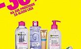 Bipa vikend akcija -30% popusta proizvodi za njegu lica